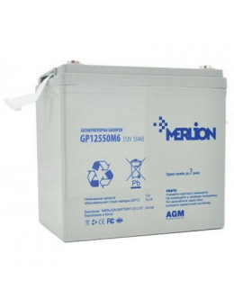 Батарея до ДБЖ Merlion 12V-55Ah (GP12550M6)