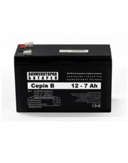Батарея до ДБЖ LogicPower 12В 7 Ач (3878)