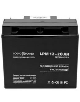 Батарея до ДБЖ LogicPower LPM 12В 20Ач (4163)
